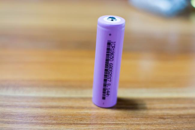 rechargeable batterie 18650